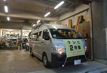 car_asahi4