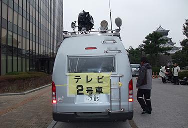 car_asahi5